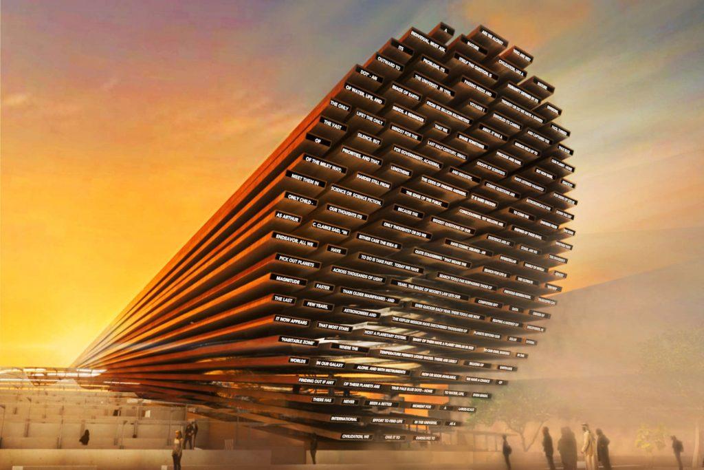 Poem Pavilion, UAE by Es Devlin