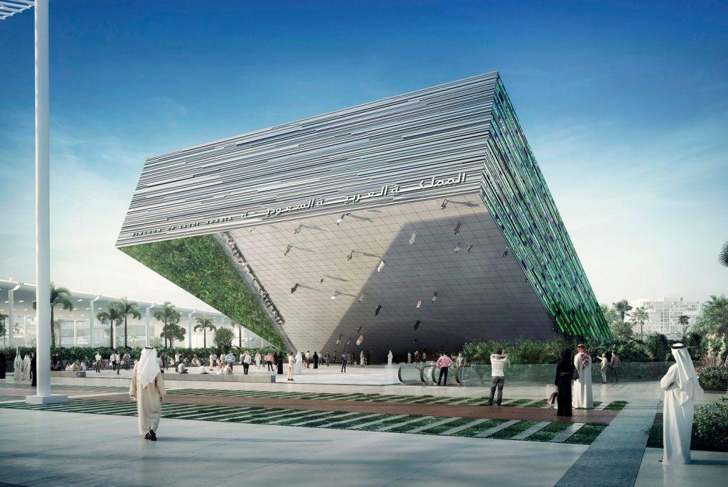 Saudi Arabia Expo 2020 Dubai Pavilion
